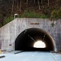 夜川瀬トンネル