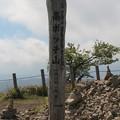 高ボッチ山山頂1664.9m