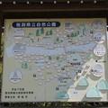 写真: 新城市桜淵公園近郊図