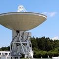 直径45mの電波望遠鏡