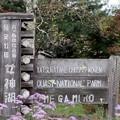 八ヶ岳中信高原国定公園「女神湖」銘板