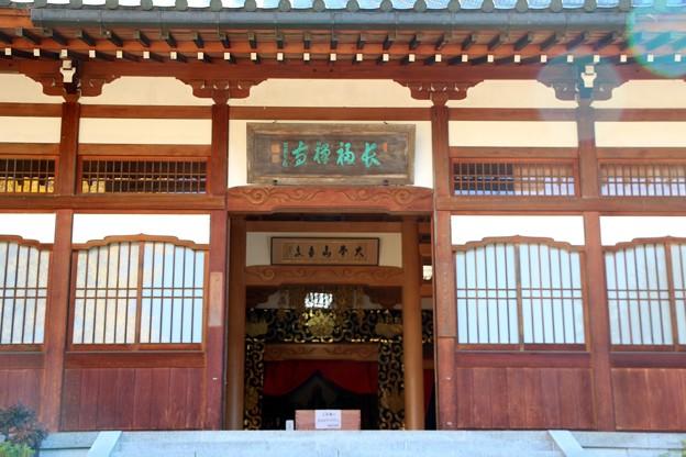 Photos: 長福寺拝殿