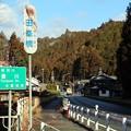豊川(通称・寒狭川に架かる田峯橋