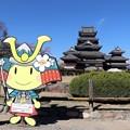 アルプちゃんと国宝松本城