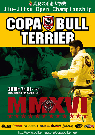 copabullterrier2016_out