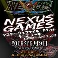 Photos: nex00