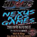Photos: nx3