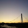 Photos: 09/01/12