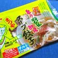 Photos: とり野菜みそスープ餃子