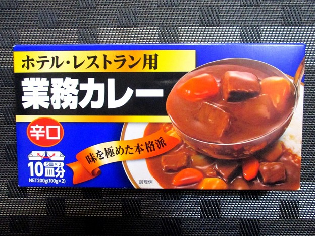 業務スーパー 業務カレー 辛口01