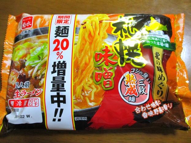 菊水 札幌味噌