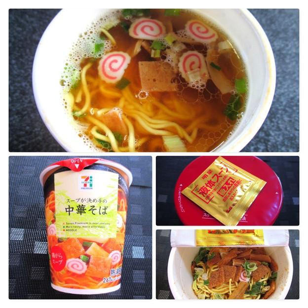 スープが決め手の中華そば