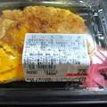 税込298円のかつ丼