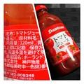 Photos: 業務スーパー トマトジュース