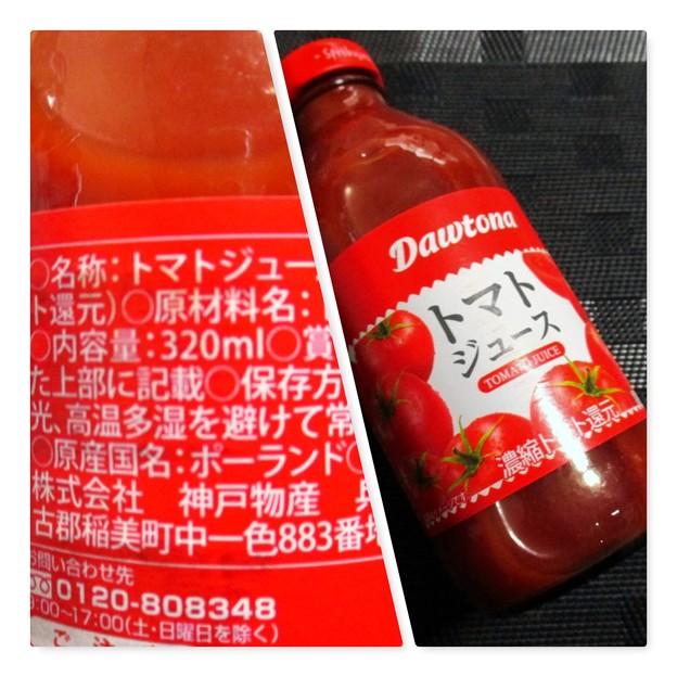 業務スーパー トマトジュース