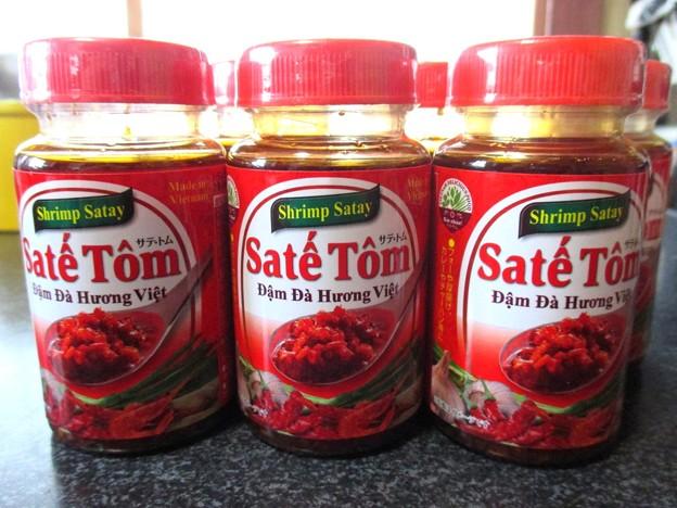 SATE TOM ベトナムラー油