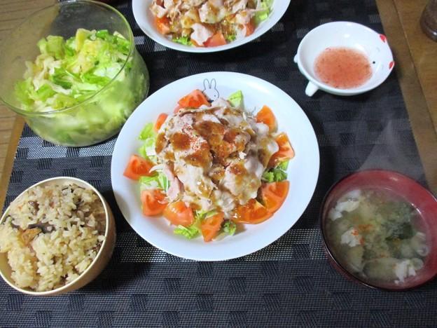 豚しゃぶサラダ定食