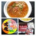 Photos: 徳島製粉 金ちゃん飯店焼豚ラーメン