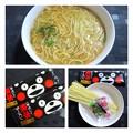 Photos: 五木食品 くまモンの熊本ラーメン