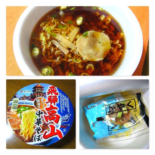 寿がきや 全国麺めぐり 飛騨高山中華そば