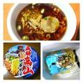 Photos: 寿がきや 全国麺めぐり 飛騨高山中華そば