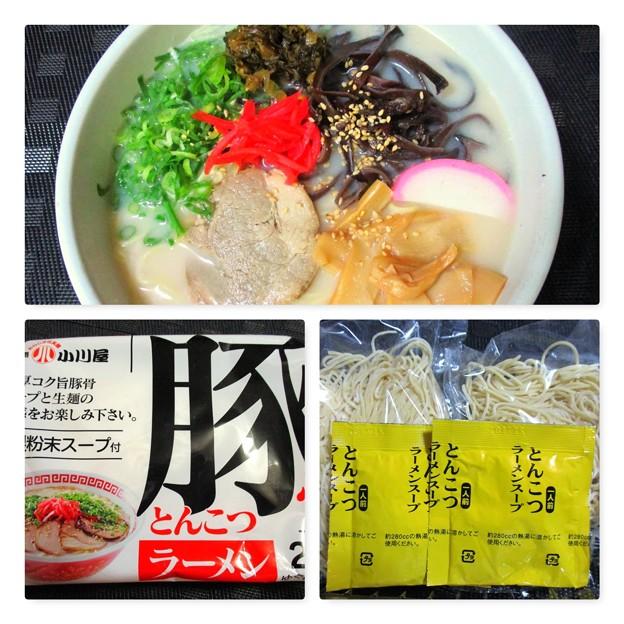 Photos: 小川屋 とんこつラーメン