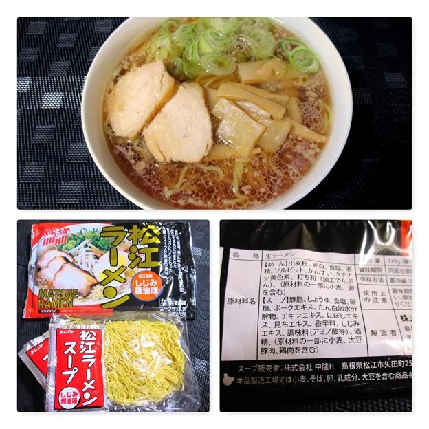 中隆 松江ラーメン しじみ醤油味