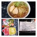 Photos: 中隆 松江ラーメン しじみ醤油味