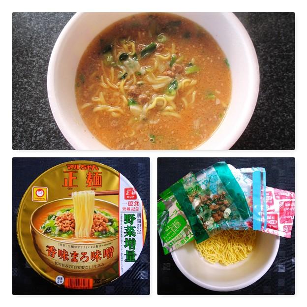 東洋水産 マルちゃん正麺 香味まろ味噌