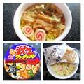 Photos: 東洋水産 激めんワンタン麺