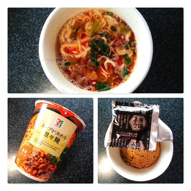 セブンプレミアム スープが決め手の担々麺