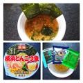 Photos: ニュータッチ 凄麺 横浜とんこつ家