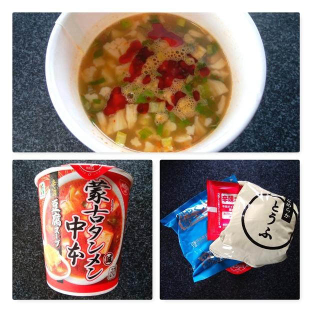 セブンプレミアム 蒙古タンメン中本辛旨豆腐スープ