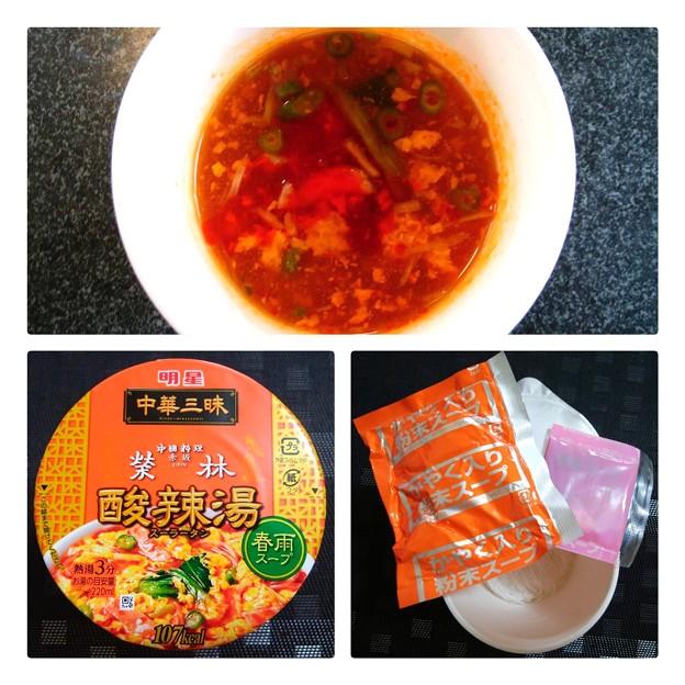 明星 酸辣湯春雨スープ