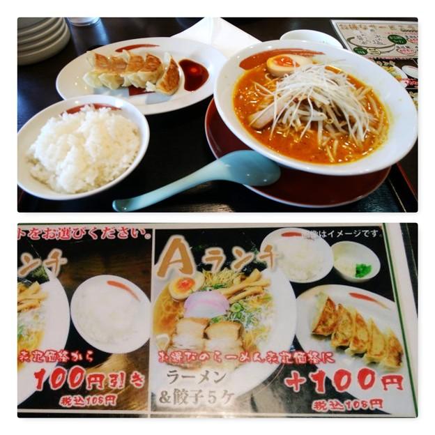 拉麺本家夢屋 カレーラーメン ランチA