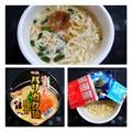 Photos: 明星 ノンフライ チャルメラ バリカタ麺 豚骨