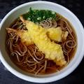 Photos: 天麩羅蕎麦