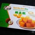 ベトナム銘菓 Banh Dau Xanh/バインダオサイン