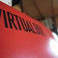 Photos: VirtualBoy・・・