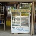 写真: 諏訪神社004