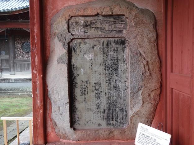 興福寺006
