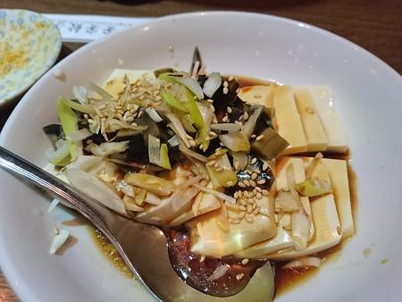 安安餃子坊2