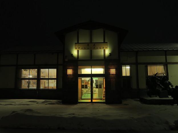 Photos: 男鹿ステーションぎゃらりー