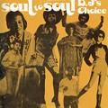 soul to soul D.J's Choice(JA)5