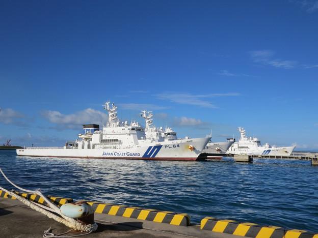 第十一管区海上保安庁