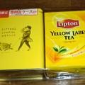 Photos: リプトン 復刻デザイン専用缶ケース