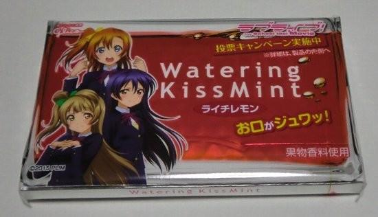 ラブライブ!×Waterring KissMint 2