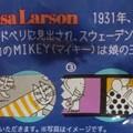 Photos: LisaLarson オリジナルマスキングテープ