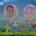 Photos: サークルKサンクス限定 映画ドラえもんスタンプフィギュア