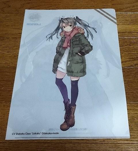 Photos: ローソン限定 艦これ 鎮守府バレンタイン艦娘クリアファイル